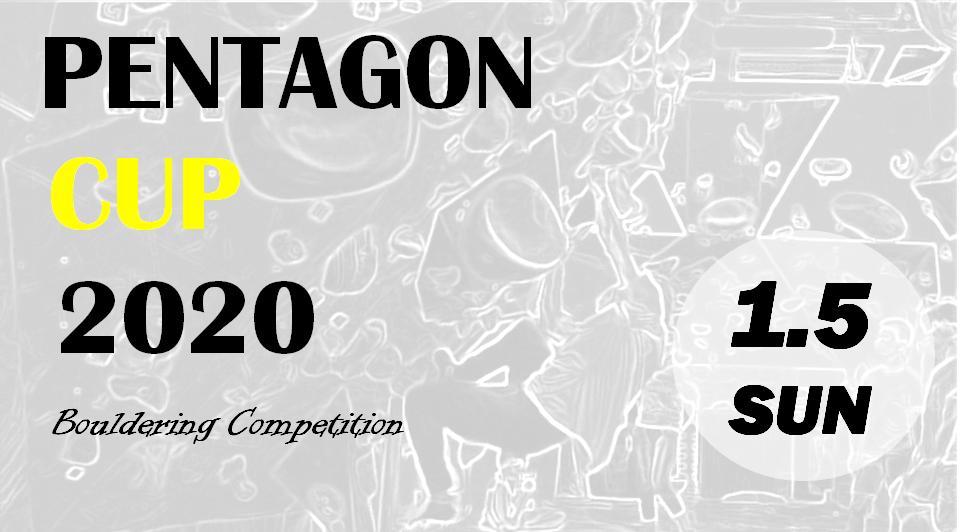 pentagon cup 2020